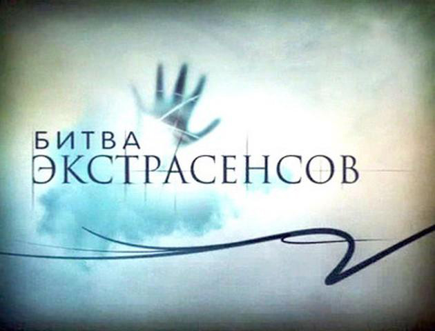 2008g.Kajetta_Finalistka_Bitvi_ekstrasensov