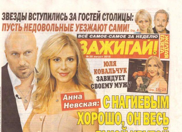 «Битва Экстрасенсов Официальный Сайт Смотреть Онлайн» / 2007